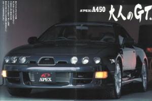 Motohistoria: A'PEX A450, czyli jeszcze trochę Yatabe