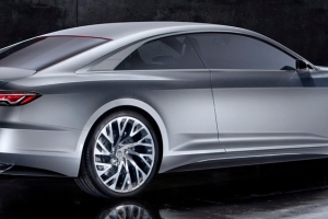 Audi prologue oficjalnie