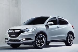 Honda HR-V 2015 oficjalnie [zdjęcia]