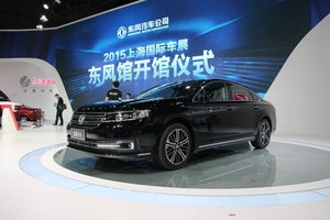 10 najciekawszych chińskich aut inspirowanych produktami z Europy i Azji